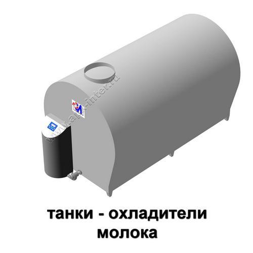 танки - охладители молока